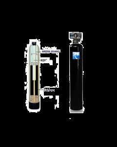 "WHOLE HOUSE WATER FILTRATION SYSTEM | 1.5 cu ft Catalytic Carbon + KDF 55 | 10"" x 54"" Backwash Valve"